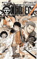 Volume 69 Inside Cover.png