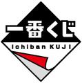 Ichiban Kuji Logo.png