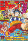 Shonen Jump 2001 Issue 33