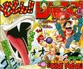 Shonen Jump 2001 numero 41