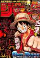 Shonen Jump 2016 Issue 18.png