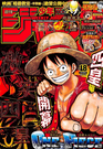 Shonen Jump 2016 Issue 18