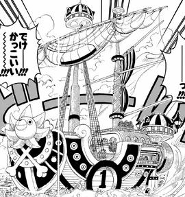 Thousand Sunny Manga Infobox