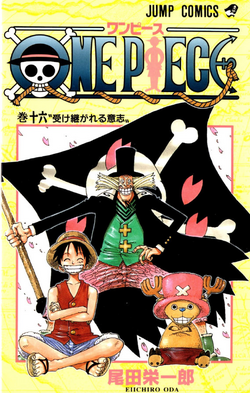 Tome 16 Couverture VO Infobox