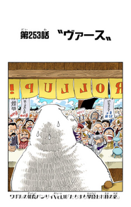 Chapter 253 Colored
