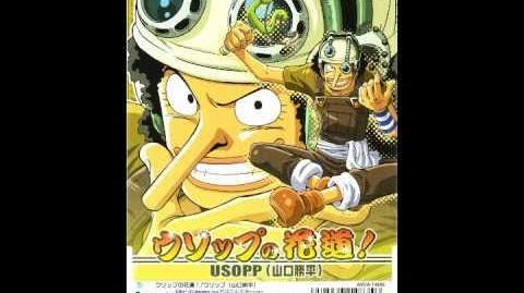 Charakter Singel - 01. Usopp no Hanamichi