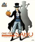 Episode of Sabo Regular BD
