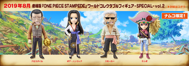 One Piece World Collectable Figure Stampede Vol Special 2