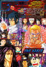 Shonen Jump 2013 Issue 22-23 Villains Edition
