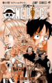 Volume 84 Inside Cover.png