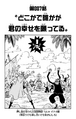 Chapter 887.png