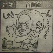 Eiichiro Oda Caricature (1996)