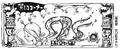 SBS Vol 53 Chap 520 header.png