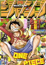 Shonen Jump 2010 Issue 50