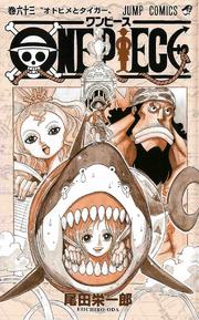 Volume 63 Inside Cover