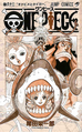 Volume 63 Inside Cover.png