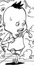 File:Biyo Manga Infobox.png