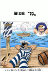Chapter 132 Colored