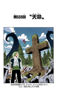Chapter 559 Colored
