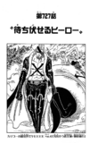 Chapter 727