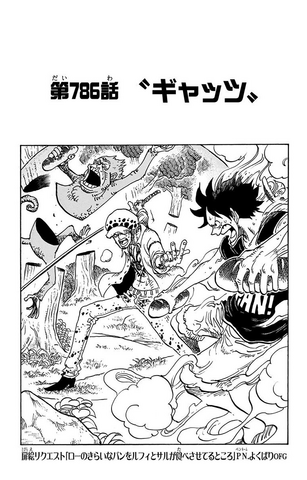 File:Chapter 786.png