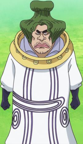 Donquixote Mjosgard Anime Infobox