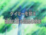 Episode 394