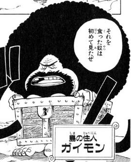 Gaimon Manga Infobox