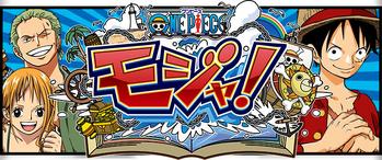 One Piece Moja!