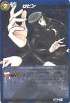 Robin Hana Hana no Mi Carddass