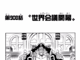 Chapter 908