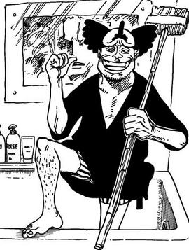 Ippon-Matsu Manga Infobox