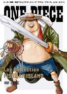 Log Fish-Man Island Alt