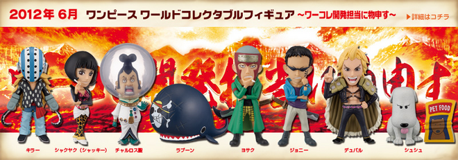 One Piece World Collectable Figure Character Development Poll