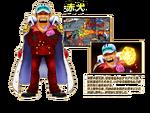 Sakazuki en Super Grand Battle! X