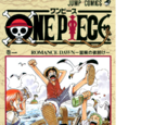 One Piece (Manga)