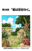 Chapter 236 Colored