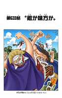 Chapter 633 Colored