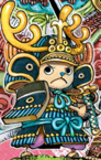 Chopper's Third Outfit During the Wano Country Arc