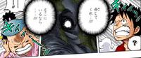 Luffy and Momonosuke Hear Zunesha
