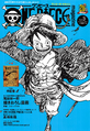 One Piece Magazine Vol.3.png