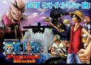 One Piece Premier Show 2007