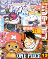 Shonen Jump 2008 numero 13