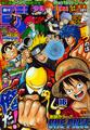 Shonen Jump 2014 numero 16