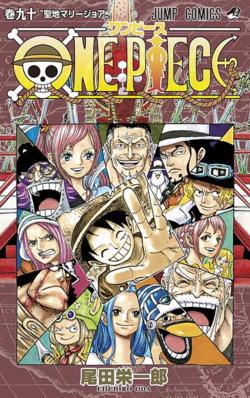 Tome 90 Couverture VO Infobox