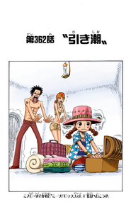 Chapter 362 Colored