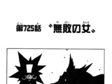 Chapter 725