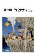 Coloreado Digital del Capítulo 173