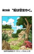 Coloreado Digital del Capítulo 236