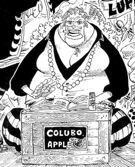 Curly Dadan Manga Infobox